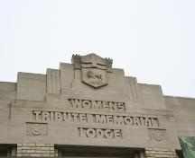Detail of the Women's Tribute Memorial Lodge, Winnipeg, 2006; Historic Resources Branch, Manitoba Culture, Heritage, Tourism and Sport, 2006