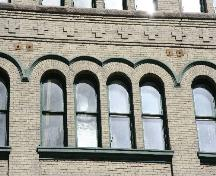 Wall detail of the McClary Building, Winnipeg, 2006; Historic Resources Branch, Manitoba Culture, Heritage and Tourism, 2006