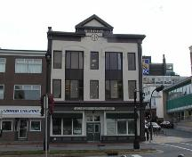 Front elevation, Sterns' Corner, Dartmouth, Nova Scotia, 2005.; Heritage Division, NS Dept. of Tourism, Culture and Heritage, 2005.